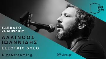 Ο Αλκίνοος Ιωαννίδης σε μία ηλεκτρική solo LiveStreaming συναυλία !